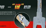 江陵开锁公司 换超B级锁芯 换锁